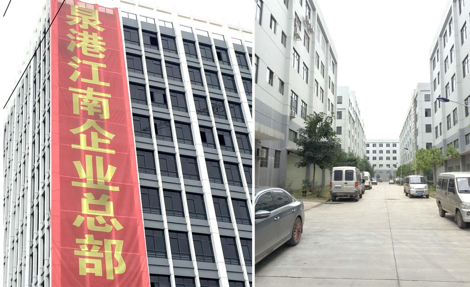 南宁理工工贸有限公司